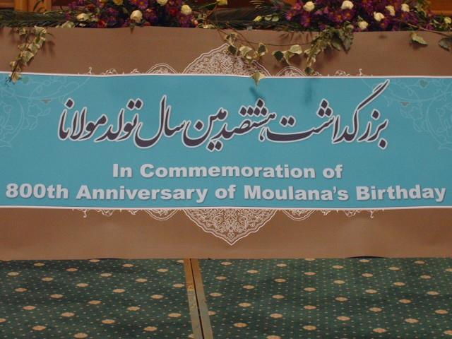 کنگره ی مولانا طهران